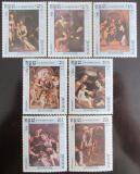 Poštovní známky Kambodža 1984 Umění, Correggio Mi# 620-26
