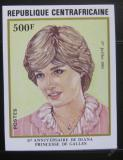 Poštovní známka SAR 1982 Princezna Diana, neperf. Mi# 848 B