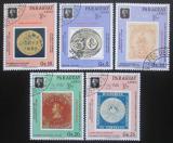 Poštovní známky Paraguay 1989 První známky Mi# 4440-44