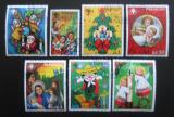 Poštovní známky Paraguay 1981 Vánoce Mi# 3467-73