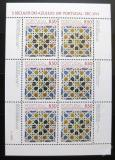 Poštovní známky Portugalsko 1981 Ozdobné kachle Mi# 1535