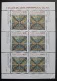 Poštovní známky Portugalsko 1984 Okrasné kachličky Mi# 1644