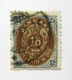 Poštovní známka Dánsko 1875 Královský znak Mi# 27 I Y Aa