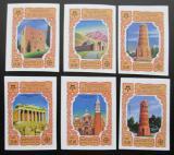 Poštovní známky Kyrgyzstán 2005 Evropa CEPT neperf. Mi# 449-54 B
