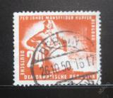 Poštovní známka DDR 1950 Tavba mědi Mi# 274 Kat 15€