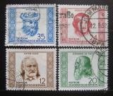 Poštovní známky DDR 1952 Osobnosti Mi# 311-14 Kat 45€