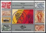Poštovní známka Řecko 1990 Den známek Mi# Block 8