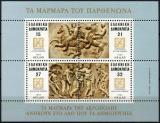 Poštovní známka Řecko 1984 Sochy z mramoru Mi# Block 4