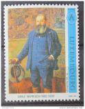 Poštovní známka Lucembursko 1996 Umění Mi# 1389