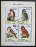 Poštovní známky Pobřeží Slonoviny 2014 Sovy Mi# 1549-52
