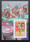 Poštovní známka Libye 1994 MS ve fotbale Mi# Block 133
