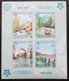 Poštovní známky Bosna a Hercegovina 2005 Evropa CEPT neperf. Mi# Block 13 B Kat 60€