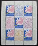 Poštovní známky Bulharsko 1975 Konference bezpečnosti Mi# 2434