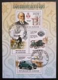 Poštovní známky Burundi 2012 Auto Opel Mi# 2411-14