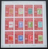 Poštovní známky Kongo Dem., Zair 2005 Evropa CEPT neperf. Mi# 1831-42 B