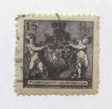 Poštovní známka Lichtenštejnsko 1921 Erb Mi# 52B Kat 80€