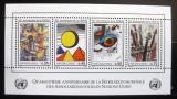 Poštovní známky OSN Ženeva 1986 Abstraktní umění Mi# Block 4
