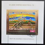 Poštovní známka Rovníková Guinea 1976 LOH Montreal Mi# Block 225