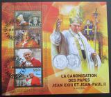 Poštovní známky Kongo 2014 Kanonizace papežů, zlaté písmo