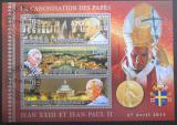 Poštovní známky Madagaskar 2014 Kanonizace papežů