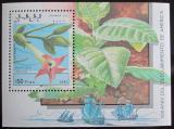 Poštovní známka Sahara 1991 Objevení Ameriky, Tabák