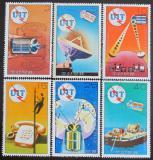 Poštovní známky KLDR 1976 ITU, 100. výročí Mi# 1530-35