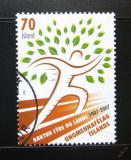 Poštovní známka Island 2007 Organizace mládeže Mi# 1161
