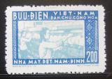 Poštovní známka Vietnam 1957 Textilní závod Nam Dinh Mi# 55