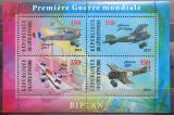 Poštovní známky Pobřeží Slonoviny 2013 Válečná letadla