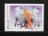 Poštovní známka Řecko 2009 Řecká mytologie Mi# 2531