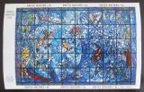 Poštovní známky OSN New York 1967 Umění Mi# 189