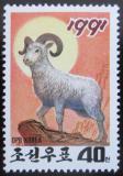Poštovní známka KLDR 1990 Nový rok Mi# 3159