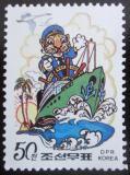 Poštovní známka KLDR 1997 Rok tygra Mi# 3990