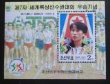 Poštovní známka KLDR 1999 Maratón Mi# Block 437