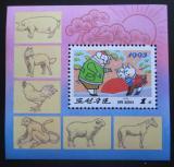 Poštovní známka KLDR 1995 Rok prasete Mi# Block 328
