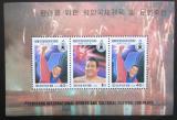 Poštovní známky KLDR 1995 Wrestling Mi# 3726-27