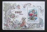 Poštovní známka KLDR 1997 Rok tygra Mi# 3991