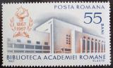 Poštovní známka Rumunsko 1967 Akademická knihovna Mi# 2619