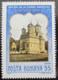 Poštovní známka Rumunsko 1967 Klášter Curtea de Arge Mi# 2628