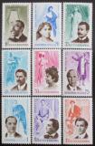 Poštovní známky Rumunsko 1964 Operní zpěváci Mi# 2229-37