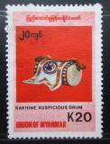 Poštovní známka Myanmar 1998 Buben Mi# 345 Kat 15€