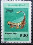 Poštovní známka Myanmar 1999 Harfa Mi# 346 Kat 20€