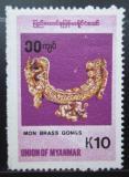 Poštovní známka Myanmar 1998 Měděný gong Mi# 342 Kat 9€