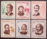 Poštovní známky Rumunsko 1964 Osobnosti Mi# 2288-93