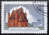 Poštovní známka Bělorusko 1994 Kostel Mi# 74