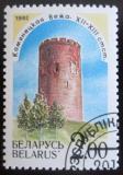 Poštovní známka Bělorusko 1992 Věž u Kamenez Mi# 13