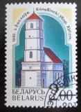 Poštovní známka Bělorusko 1992 Kalvín. kostel Mi# 11