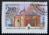 Poštovní známka Bělorusko 1992 Kostel Boris Gleb Mi# 10