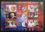 Poštovní známky Čad 2014 Papeži