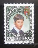 Poštovní známka Lichtenštejnsko 1987 Princ Alois Mi# 921